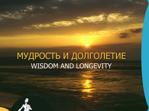 http://www.a-vasilkov.ru/images/wisdom/images/var111_01.jpg